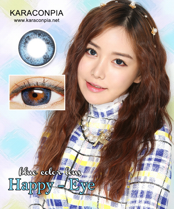 ハッピーアイブルー (Happy Eye Blue) DIA 14.3mm (B168)