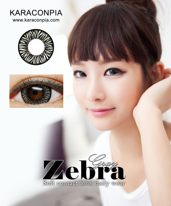 ゼブラグレー (Zebra Gray) DIA 14.3mm (A068)