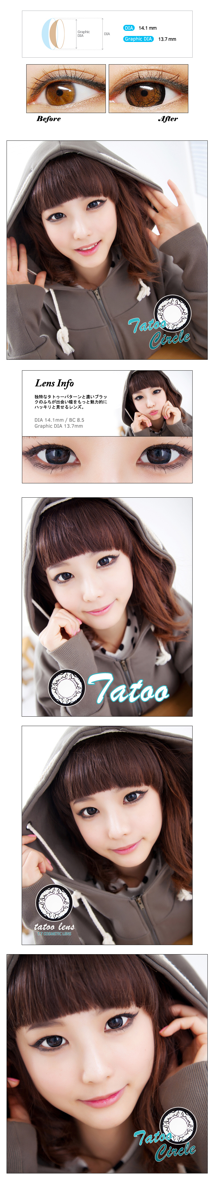 タトゥー サークル (Tattoo Circle) DIA 14.0mm