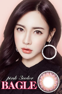 (CRAZY SALE III) ベーグルスリーカラーピンク (Bagle 3Color Pink) DIA 14.0mm (B014)