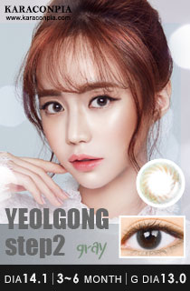 10ステップツー グレー (YEOLGONG Step2 Gray) DIA 14.1mm