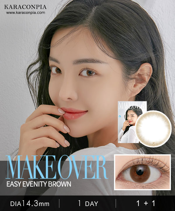 [1+1][1Day] メイクオーバー イブニティーブラウン (MAKEOVER Easy Evenity Brown) DIA 14.3mm [1箱4枚]
