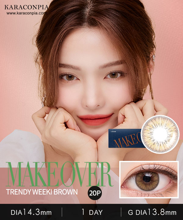 [1Day] メイクオーバー ワンデーウィーキブラウン20P (MAKEOVER Trendy Weeki Brown (20P) DIA 14.3mm [1箱20枚]