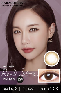 [1Day] ノーブルミスティックワンデー リアルサム ブラウン 10P (NOBLE Mystic Oneday Realsome Brown 10P) DIA 14.2mm [1箱10枚]