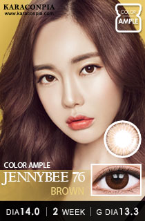 [2Weeks] カラーアンプル 2週用 ジェニービー76 ブラウン (COLOR AMPLE 2Weeks Jennybee76 Brown) DIA 14.0mm [1箱3枚]