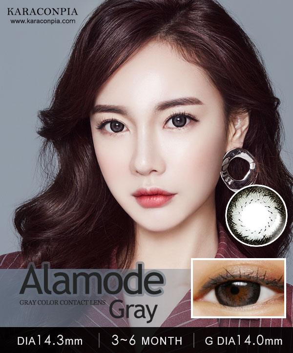 アラモード グレー (ALAMODE Gray) DIA 14.3mm (A039)