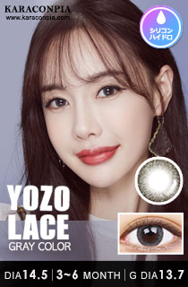 ヨゾレース グレー(Yozo Lace Gray) DIA 14.5mm