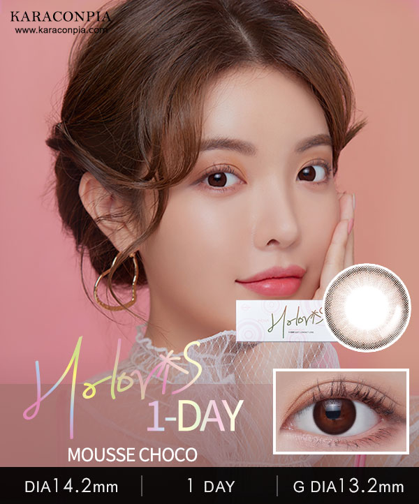 [1Day] AKMA ホロリスワンデー ムース チョコ (AKMA HOLORIS Oneday Mousse Choco) DIA 14.2mm [1箱30枚]